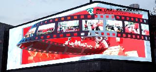 山东省东营市裸眼3D公司多少钱——【尔本文化】