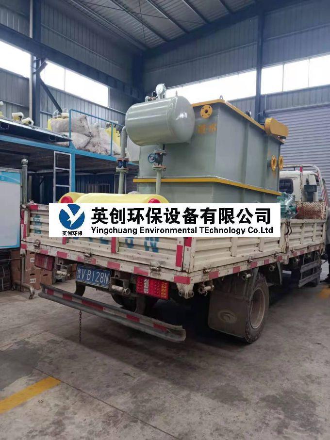 甘南地埋式污水处理设备厂家