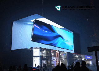 韶关市裸眼3D全息屏视频案例展示【值得信赖】