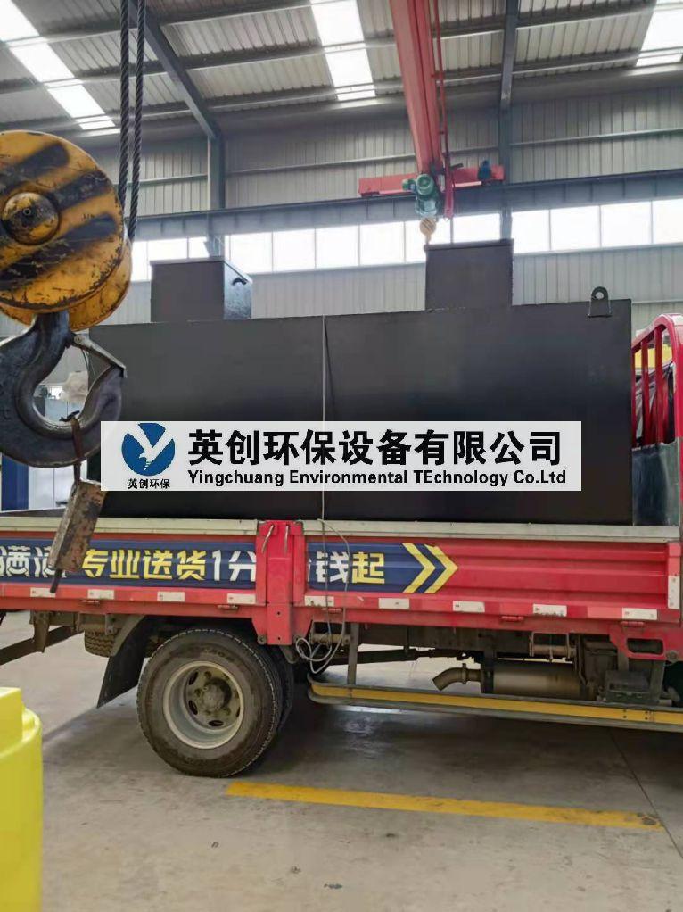 邵阳布草洗涤厂污水处理设备工艺流程