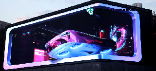 抚州市裸眼3D公司联系电话【一站式服务】