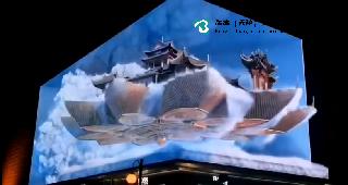 【全国】龙华新区裸眼3D专业提供一站式多媒体服务(天津尔本文化)