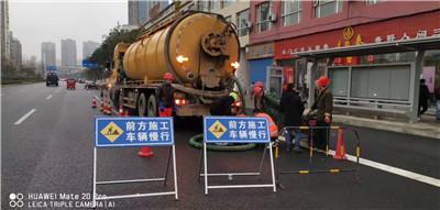 安徽大型吸污车清运污水污泥标准方案