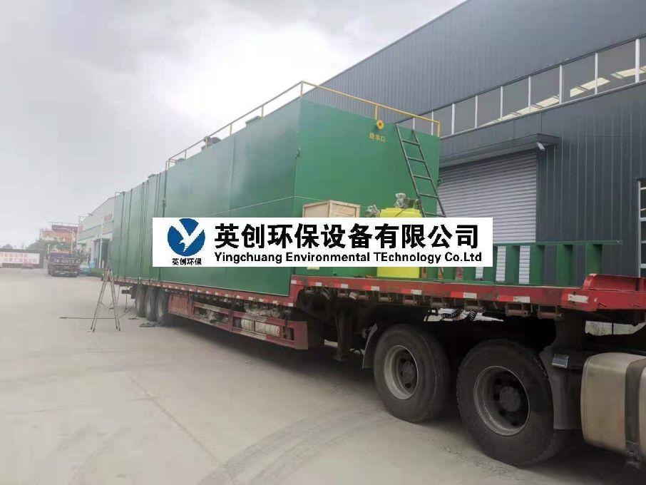 惠州污水处理设备维修