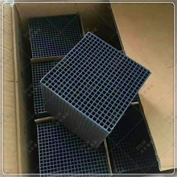 广州市白云区防水型蜂窝活性炭厂家直销