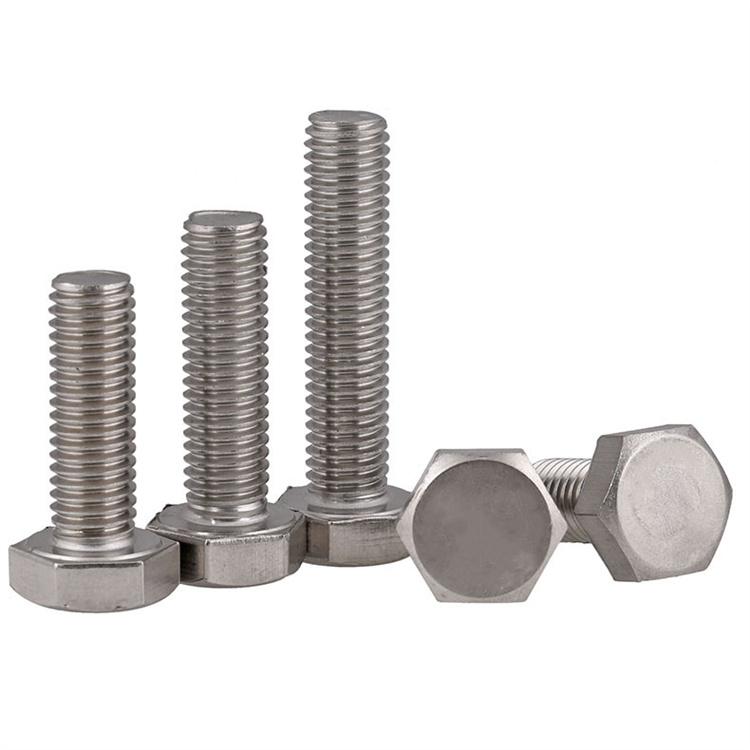 常州Incoloy925法兰面螺栓生产厂家