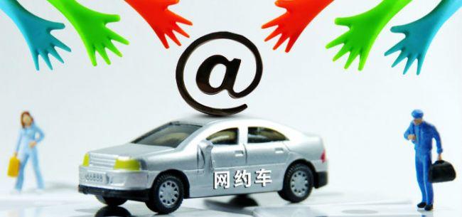 小孟統鎮到臨滄網約車丨拼車丨包車丨順風車丨商務車丨打車丨比較靠譜