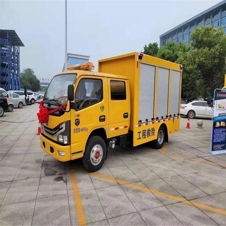 大流量东风天锦程力应急自吸泵排水车参数