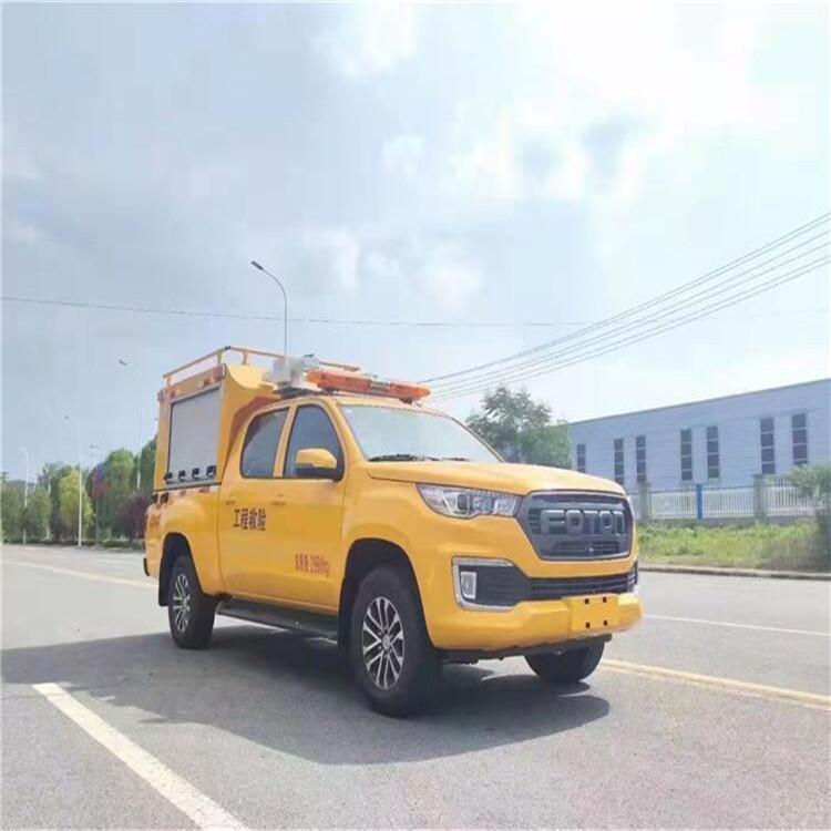 电力工程救险抢修水务车 应急发电抽水车防汛排水抢险车厂