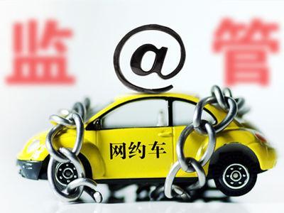 小孟统镇到临沧网约车丨拼车丨包车丨顺风车丨商务车丨打车丨如何预订