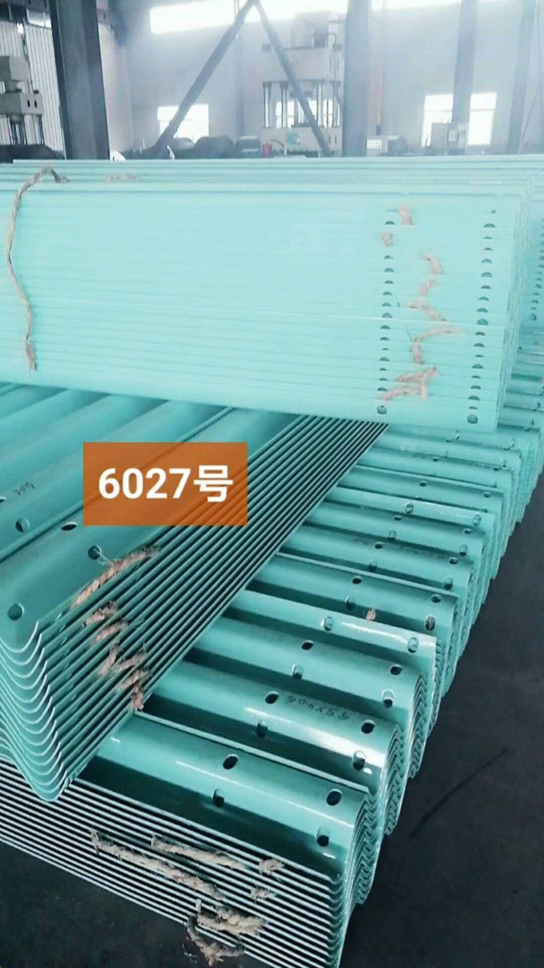 海南藏族自治州共和县波形护栏板喷塑价格