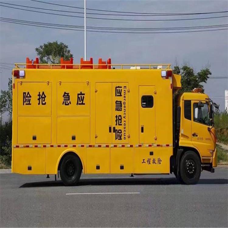 抢险救灾应急抽水排水抗洪工程车 移动泵车带发电机组抽水车厂家