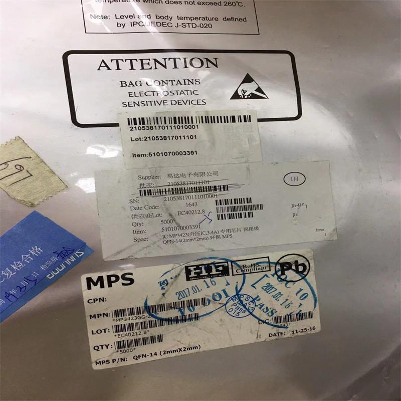 上门回收MAXIM/美信电源管理芯片电子料