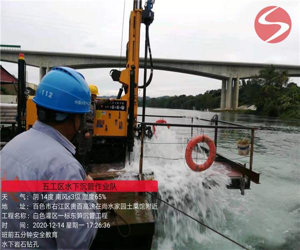 梅州过河沉管安装 施工工程