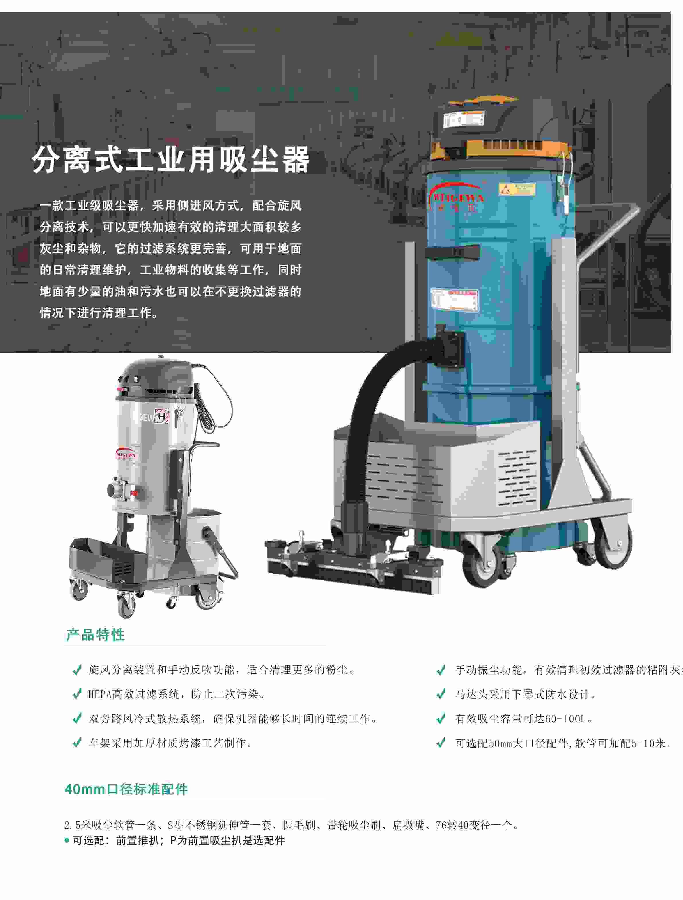 上海美卡隆吸尘器的厂家价格
