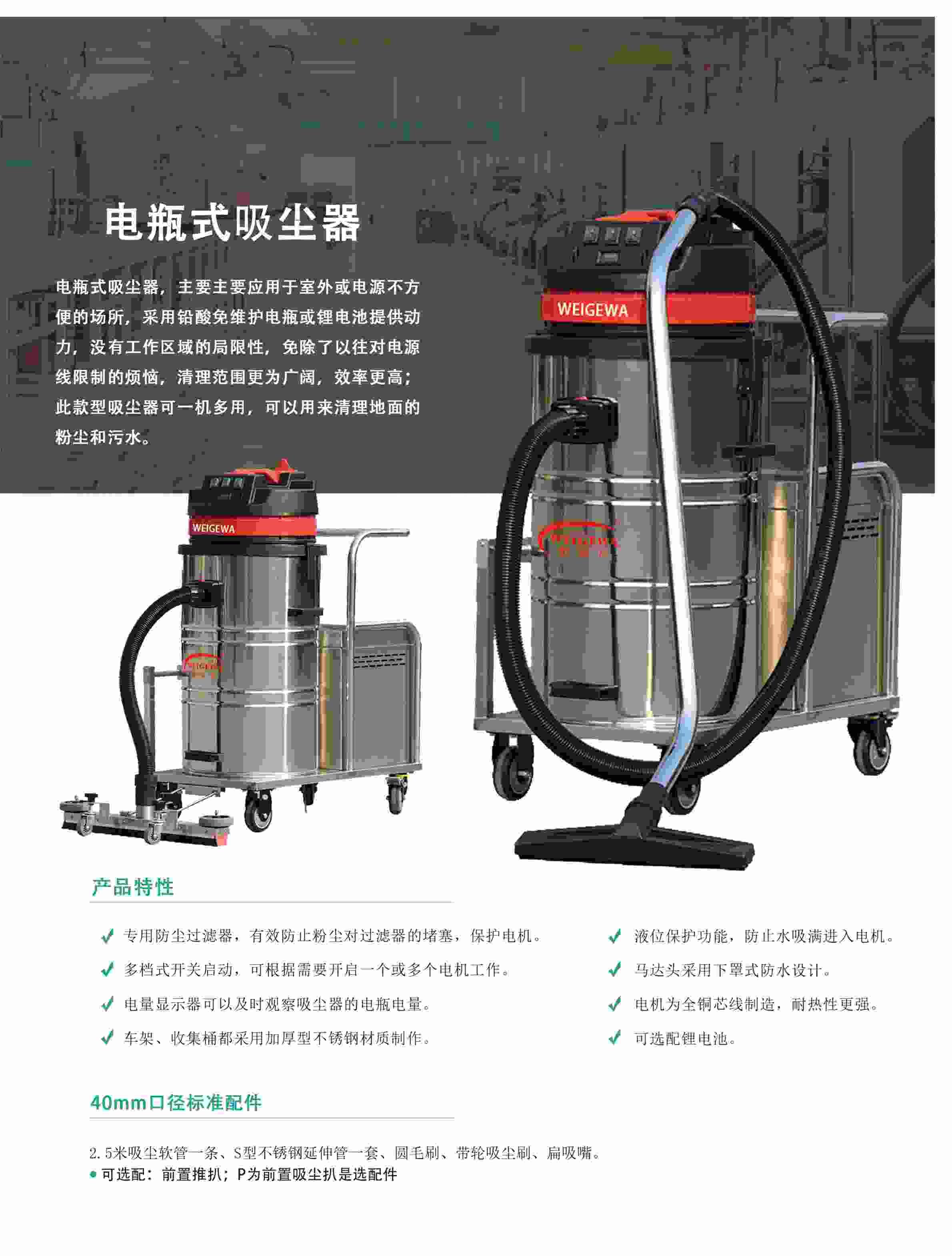 上海美卡隆工业吸尘器的生产厂家-美卡隆吸尘器多少钱