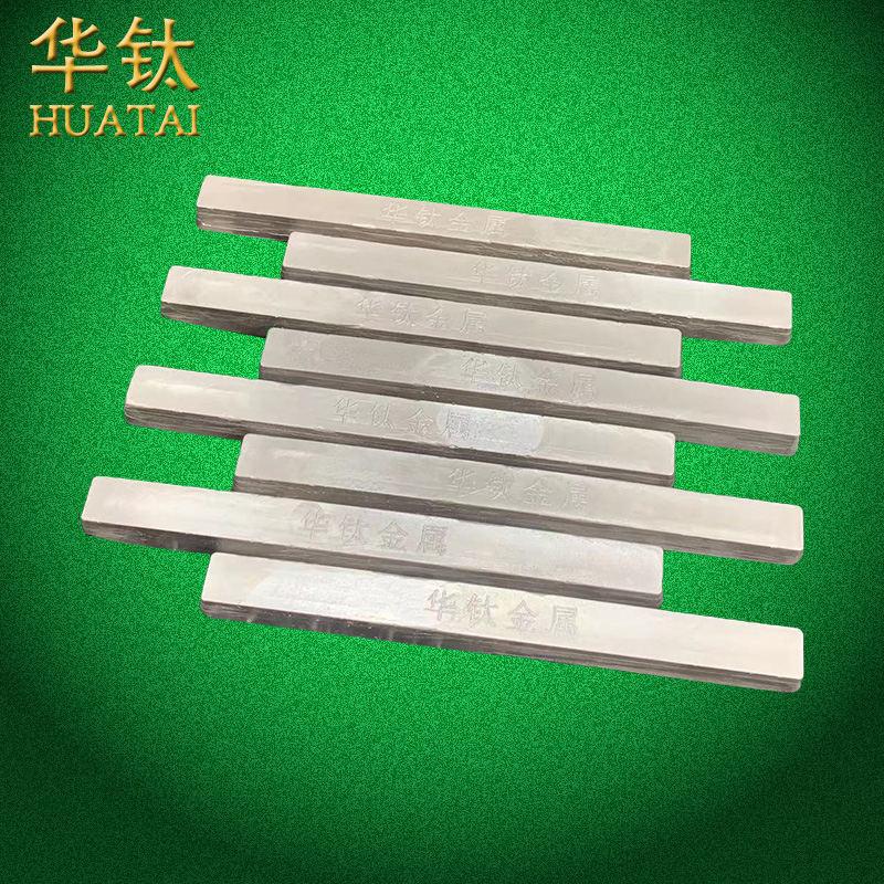 青海低熔点锡铋合金生产厂家【华钛金属材料】