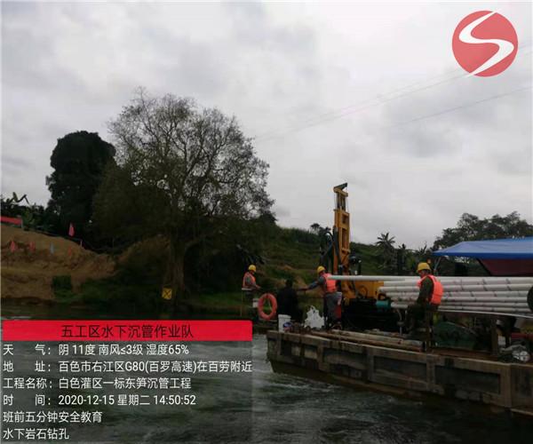 沉管下沉公司——(梅州市施工队伍