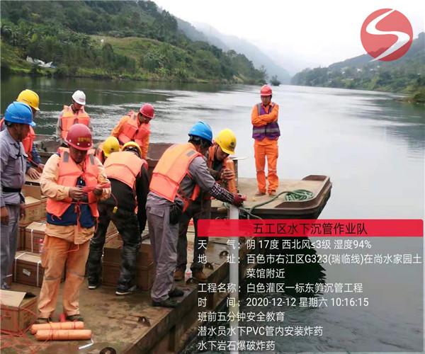 襄樊过河沉管 施工工程