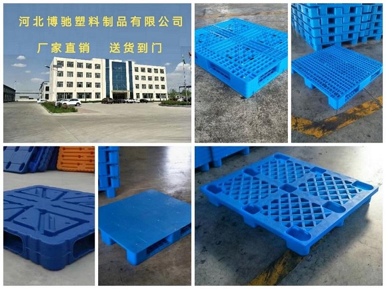 石河子塑料托盤/銷售基地