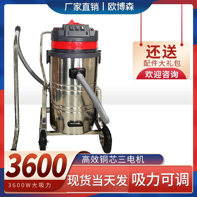 南昌工业吸尘器的「厂家价格」批发 -欧博森