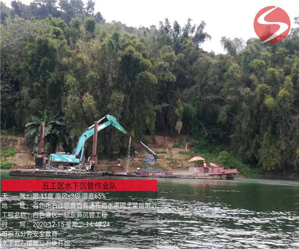 海南省跨河管道施工 沉管施工