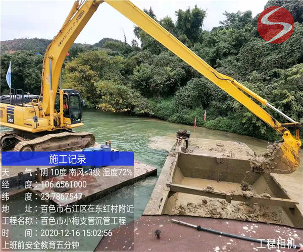 水下沟槽开挖——(鹤壁市施工队伍