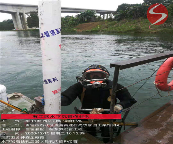 污水管道沉管施工——(柳州市施工队伍