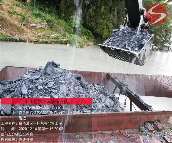 大庆吸水管沉管安装 施工单位