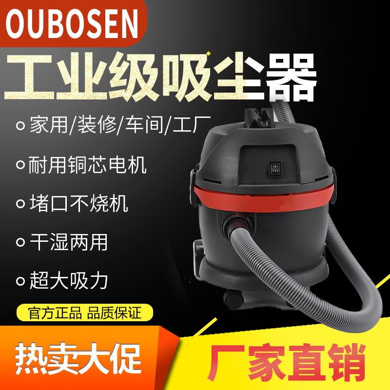 青岛大功率吸尘器的厂家电话