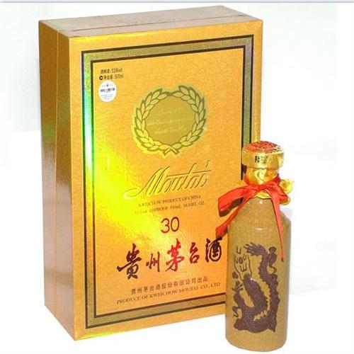 宁波慈溪茅台酒回收价格表-商家