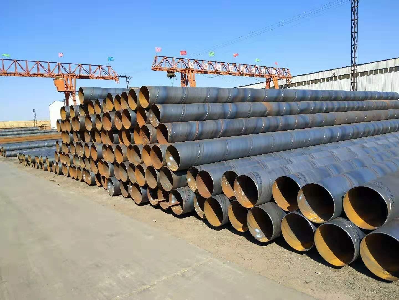 欢度国庆@直径2420钢管含税价格多少钱