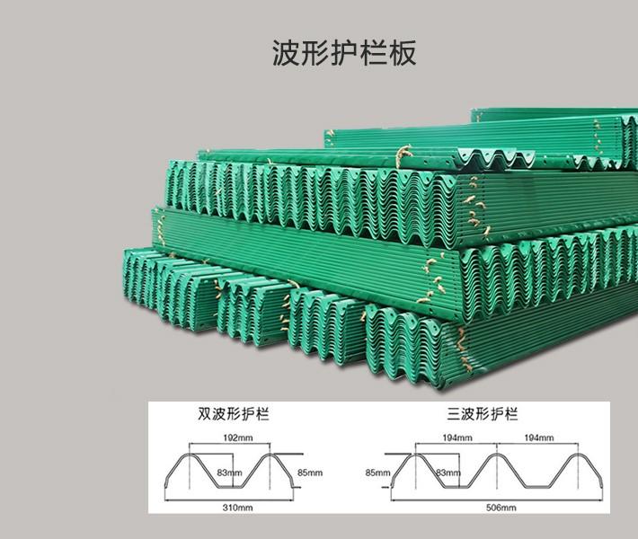 香洲2021公路波形护栏板价格行情