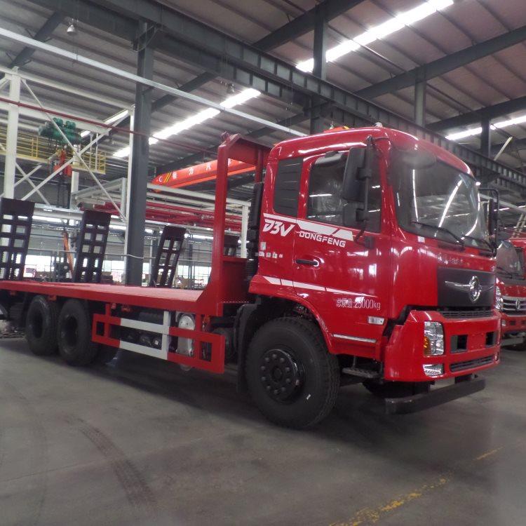 濮阳范县挖机拖车蓝牌4.2米拖车钩机拖车厂家直销