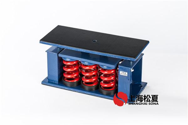 广西壮族来宾发电机组弹簧减震器厂商