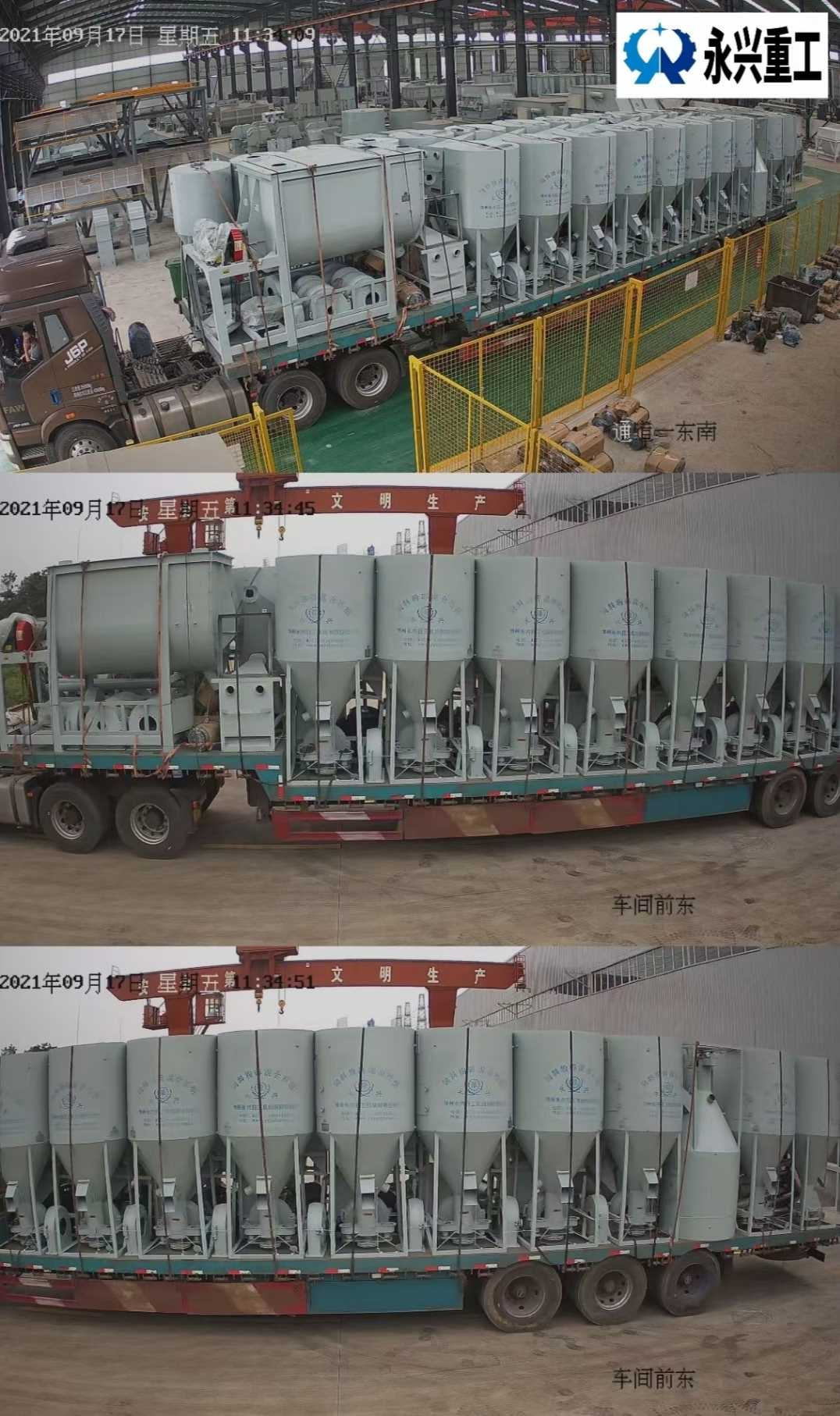 青海饲料设备-成套机组的价格