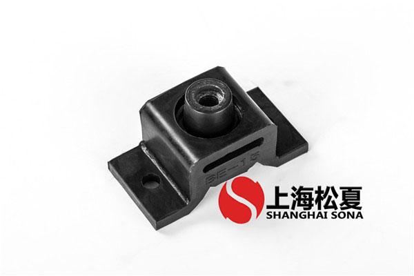 景德镇a型橡胶减震器服务便捷