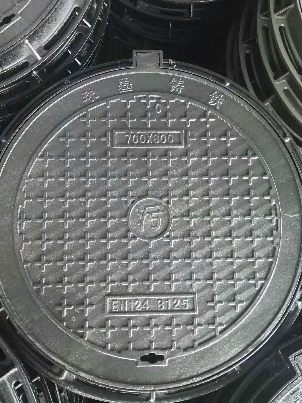 直径700井盖价格-球墨铸铁安顺24小时销售热线