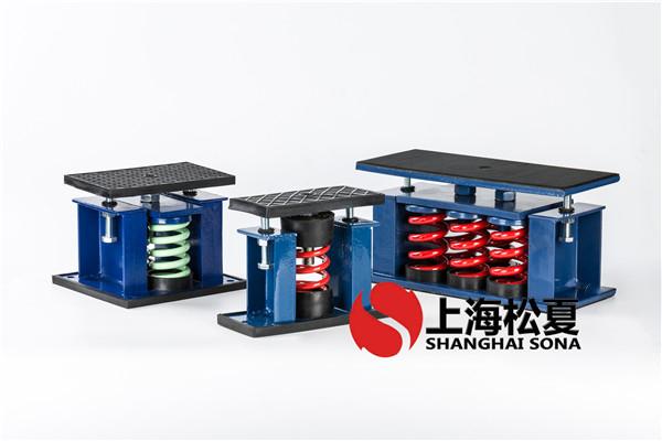 云南空调弹簧减震器多少钱