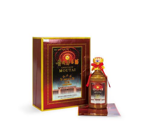 酒泉市瓜州縣50年茅臺酒瓶子回收購幾個錢