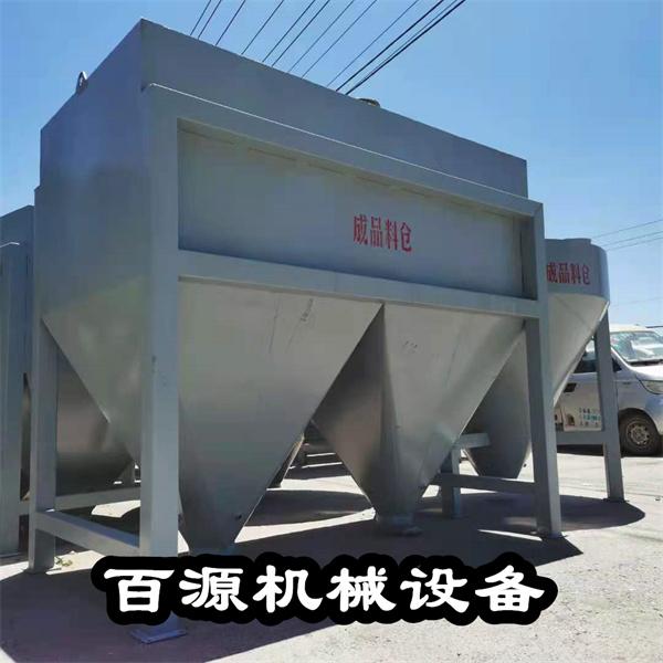 饶阳干粉砂浆设备工程欢迎电话咨询 来厂考察