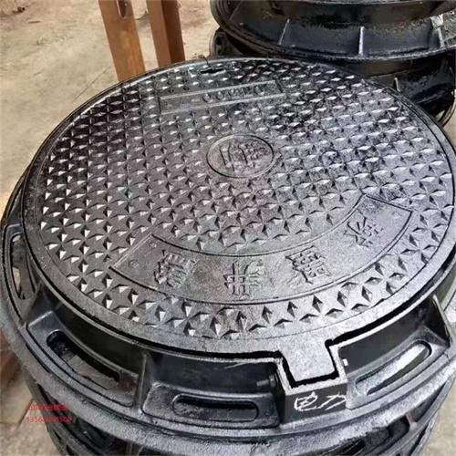 600*800消防球墨铸铁井盖安装方式