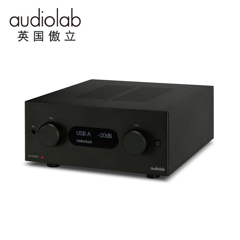 三沙Audiolab英国傲立音响技术服务站点——【致大音响技术服务】