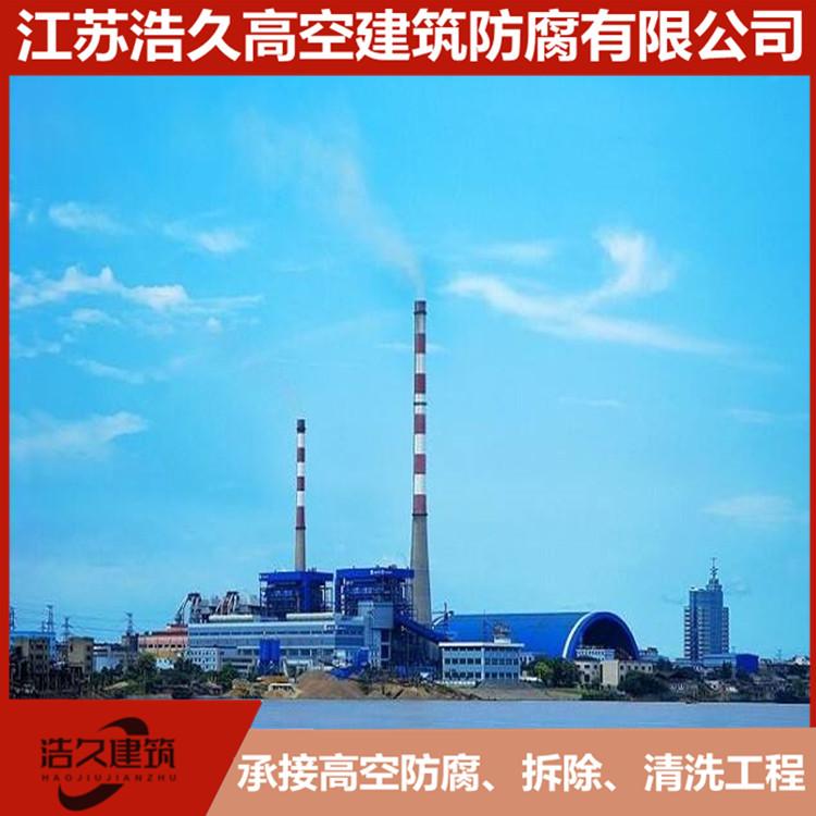 宝鸡渭滨凉水塔安装航标避雷针烟囱避雷针更换维护