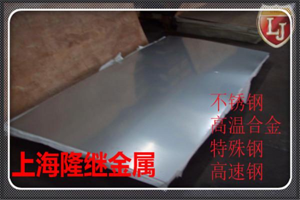 枣庄1.0402(C22)合金钢//生产厂商