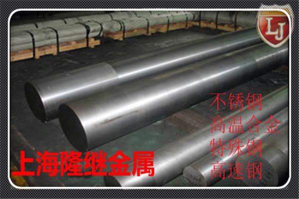 不锈钢S15500设备和容器//上海隆继