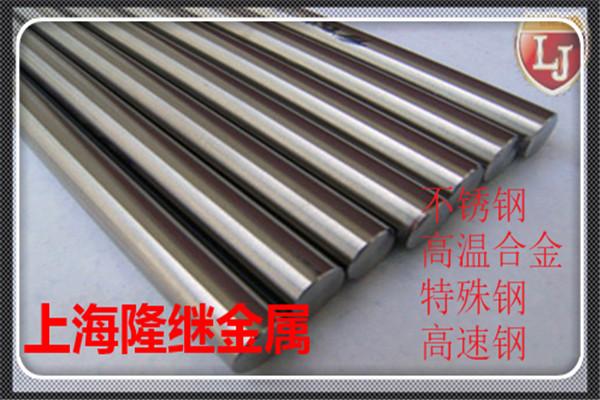 惠州市JIS G4303 SUS630车光棒 国内专销