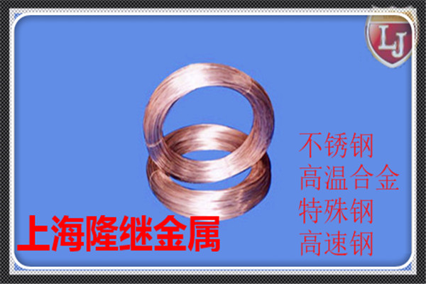 【今日】C60E合金钢//机械特性