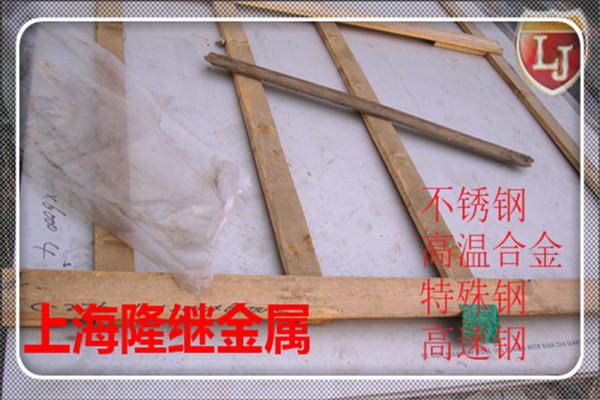 泰州X6CrNiTi18-10(1.4541)棒料//放电加工