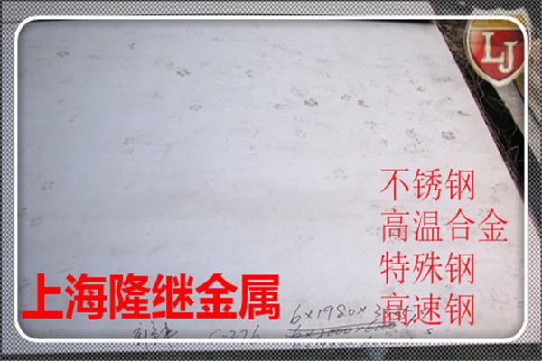 惠州市XCrNiMo18-14-3棒料 成分分析报告